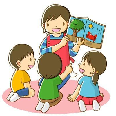 Gyermekfelügyelet