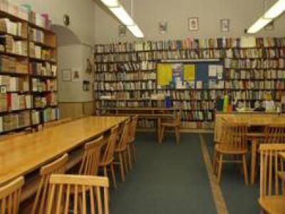 A könyvtár az 1990-es években